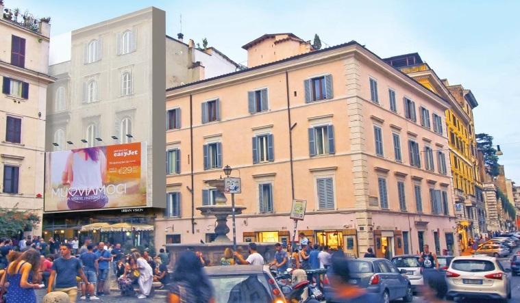 Roma - Via dei Serpenti